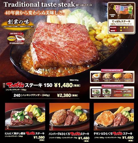Miya_menu2_image_467