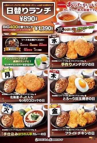 Miya_campaign_main_image_130