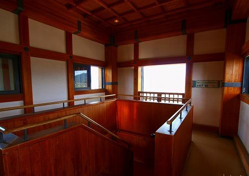 Fukutiyamajote13