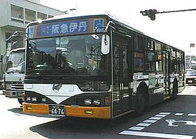 Itami011